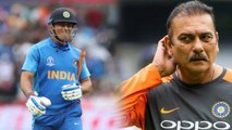 World Cup 2019: Ravi Shastri reveals why MS Dhoni batted down the order in semifinal |वनइंडिया हिंदी