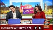 Bakhabar Savera with Shafaat Ali and Madiha Naqvi - 12th - July - 2019