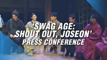 [Showbiz Korea] Swag Age: Shout Out, Joseon (스웨그에이지: 외쳐, 조선)! fuses tradition with modern times
