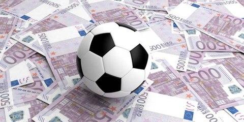 Die teuersten Transfers in der Geschichte der Ligue 1