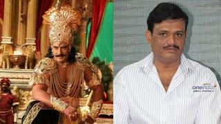 Kurukshetra Kannada Movie: ಮುನಿರತ್ನ