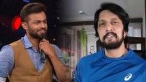 Bigg Boss Kannada Season 6: ಬಿಗ್ ಬಾಸ್ ಶಶಿ ಡಬಲ್ ಗೇಮ್ : ಬೈದವನನ್ನು ಬಂಧು ಎಂದ ಸುದೀಪ್!