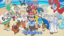 Pokemon season 22 episode 37  - Pokemon sun and moon ultra legends episode 37 english subtitles - Pokemon sun and moon episode 129 Brawl! Battle Royale 151 Moon Episode