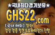 스크린경마 GHS 22 . 시오엠 ミꋳ 스크린경마