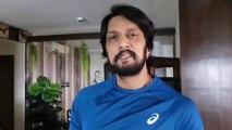 ಸುದೀಪ್ಗೆ ಸಿಕ್ಕಾಪಟ್ಟೆ ಕೋಪ, ಯಾಕೆ ಗೊತ್ತಾ? | FILMIBEAT KANNADA