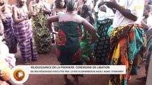 Bénin: Réjouissance de la première cérémonie du roi Aïdodôdo (Ahanbiba)