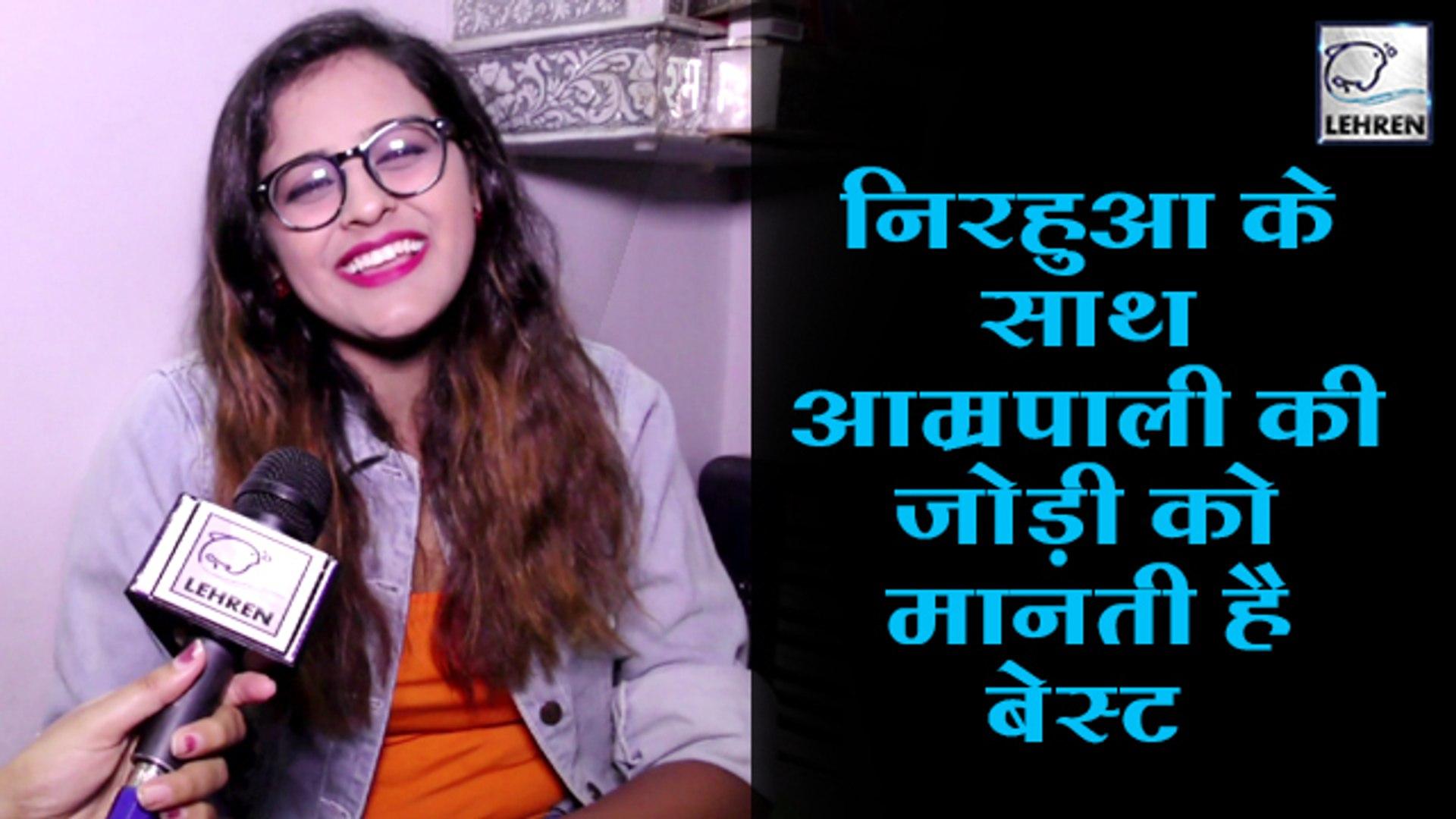 निरहुआ और आम्रपाली की जोड़ी पर क्या कहा यामिनी सिंह ने
