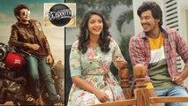 RajDooth Movie Review And Rating    రాజ్దూత్ మూవీ రివ్యూ అండ్ రేటింగ్    Filmibeat Telugu