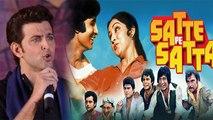 Hrithik Roshan opens up on Satte Pe Satta remake with Deepika Padukone | FilmiBeat