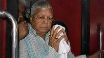 Lalu Yadav को Fodder Scam मामले में मिली Bail, Passport जमा कराने का दिया Order | वनइंडिया हिंदी