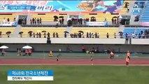 '육상계의 김연아' 중3 양예빈에 술렁…강점은 '롱다리'