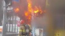 중국 음식점에서 불...손님 등 8명 대피 / YTN