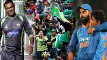 Pakistani cricketers happy : இந்தியாவின் தோல்வியை கொண்டாடும் பாகிஸ்தான் முன்னாள் வீரர்கள்- வீடியோ