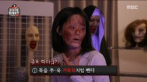 [HOT] There is a real dead person 마이 리틀 텔레비전 V2 20190712