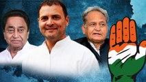 National रिपोर्ट: कितनी मजबूत Madhya Pradesh और Rajasthan में Congress की सरकारें ?
