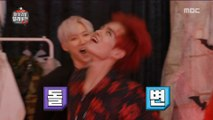 [HOT] An electric shocked zombie 마이 리틀 텔레비전 V2 20190712