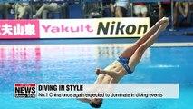 Competitions begin in Gwangju 2019 World Aquatics Championships