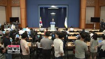 S. Korea proposes conducting investigation by int'l body on Japan's allegations
