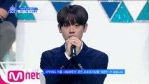 [11회] '9계단 상승!' 첫 번째로 데뷔 순위권에 진입한 연습생은?ㅣ세 번째 순위발표식