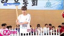 [11회] '촛불을 꺼줘' 너의 명예소방관-ㅣ명랑 운동회 X