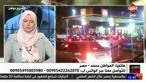 متصل يفحم مذيعة إخوانية: البلد بخير والرئيس بيصارحنا وعمره ما خدعنا