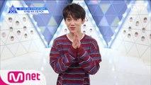 [11회] It's 쁘띠 Time~♡ㅣ연습생들의 고정픽 1위는? (feat.TMI 대방출)