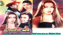 Iqbal Kashmiri - Zidagi Mein Rang Bharde | Sadaf Digital