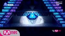 [NEXT WEEK] '생방송 데뷔 평가' 최종 데뷔조가 결정됩니다ㅣ7/19(금) 저녁 8시 최종회