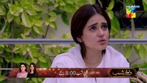 Jaal - Epi 19 - HUM TV Drama - 12 July 2019 || Jaal (12/07/2019)