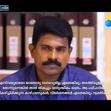 Geetha tv show