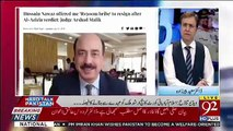 Moeed Pirzada Response On Affidavit That Arshad Malik Submitted Today..