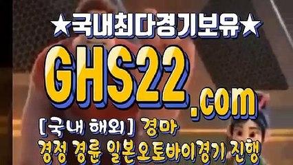 경마총판 ) GHS22.COM ) 경마총판