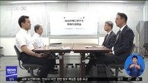 """마라톤 회의 '평행선'…""""화이트리스트 한국 제외"""""""