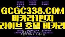 【카지노포커】【카니발카지노】 【 GCGC338.COM 】바카라사이트 호텔카지노✅ 카지노✅사이트추천【카니발카지노】【카지노포커】