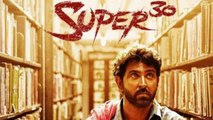 Super 30 Box Office Day 1 Collection: Hrithik Roshan | Pankaj Tripath| Mrunal Thakur | FilmiBeat