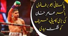 Amir Khan beats Billy Dib to claim WBC international welterweight title