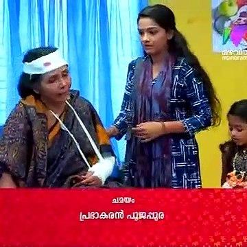 SPM tv show