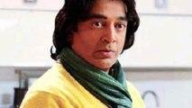 Vishwaroopam trailer release soon(Tamil)