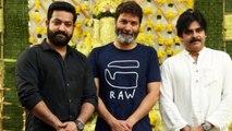 NTR Shows his Muscles(Telugu)