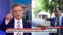 Ο Άδωνις Γεωργιάδης για το Ελληνικό