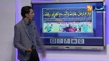 حديث الصحافة..أيام أم درمان عاودت ولات..والجزائر زهات