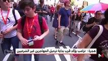 صباحيات الأخبار - 13/07/2019