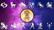 साप्ताहिक राशिफल (16 July to 23 July) Weekly Horoscope as per Astrology | Boldsky