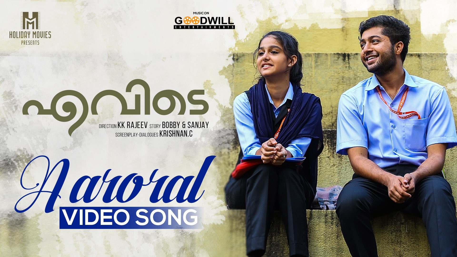 Evidey Malayalam Movie | Aaroral Video Song | Ouseppachan | Harisankar | Bobby & Sanjay | KK Raj
