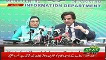 Federal Minister Khusro Bakhtiar and SAPM Firdous Ashiq Awan combine Press Conference– 13th July 2019