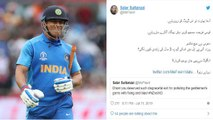 Pakistani minister shares hateful tweet on MS Dhoni after India World Cup exit | वनइंडिया हिंदी