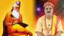 Guru Purnima: आषाढ़ की पूर्णिमा को ही क्यों मनाते हैं गुरु पूर्णिमा | Boldsky
