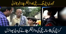 Eight-year-old truck driver talks to ARY News