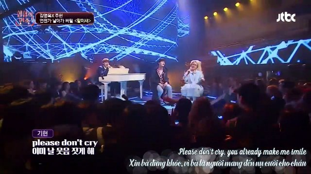 [Vietsub + Kara] Grandmother Bird - Kim Young Ok - MONSTA X JooHyeon - KiHyun