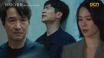 [4화 예고]♨갈등폭발♨ 비리수사팀의 위기!